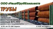 Продаем стальные трубы 530х8,  630х8,  720х8