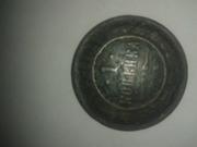 Продам монету.1837