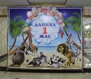 Баннеры,  фотозоны,  пресс-стены на праздники в Усть-Каменогорске
