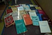 Книги по теплотехнике и винтиляции