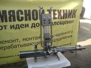 Клипсатор КН-23 М.Производство в Украине+380677831507вайбер