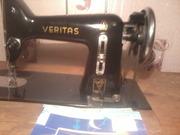 продаем швейную машинку veritas